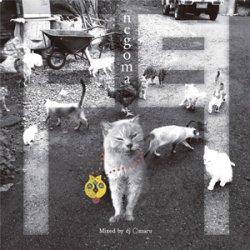 画像1: (Mix CD) DJ ○ (maru) / Negoma