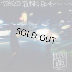 画像1: JUCE & AB / TOKYOJUNK.EP#003