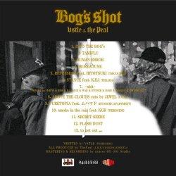 画像2: VSTLE & ThePeal / BOG's SHOT