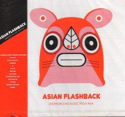 画像1: V.A. / ASIAN FLASHBACK -UNDERGROUND MUSIC FROM ASIA-
