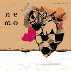 画像1: nemo / シンカイシャク55355